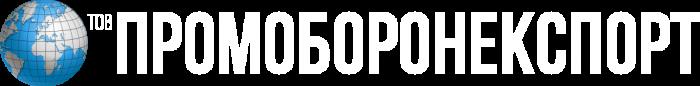 Лого-белый-1200-укр